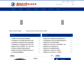 zsb.qhnu.edu.cn