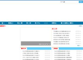 zsjs.gov.cn