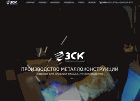 zsk-volga.ru