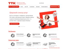 zsttk.ru