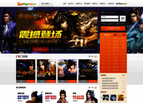 zstx.yaowan.com