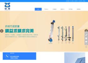 zsyibiao.com
