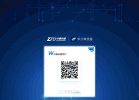 zt-express.com