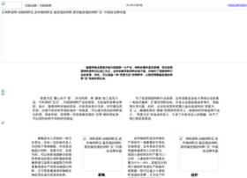 zt.agronet.com.cn