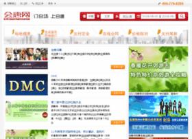 zt.eventown.com.cn