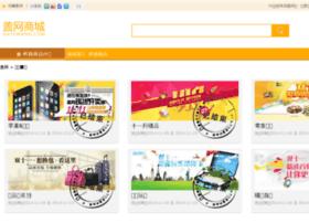 zt.gatewang.com