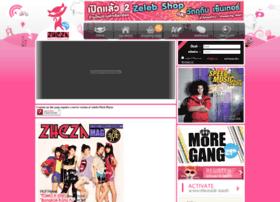 ztar.zheza.com