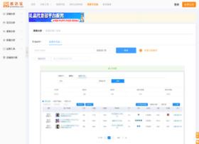 ztc.kandianbao.com