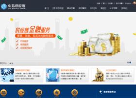 ztesc.com.cn