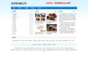 ztmc.net