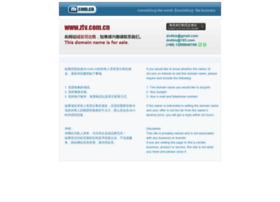 ztv.com.cn