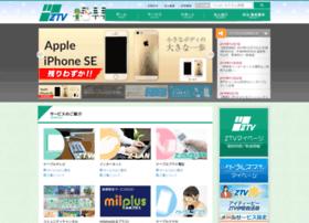 ztv.ne.jp