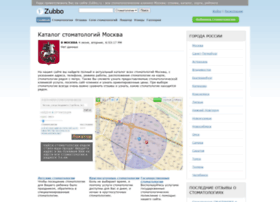 zubbo.ru