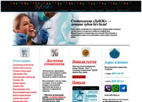 zubokey.ru