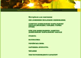 zubrila.com