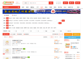 zufang.home0538.com