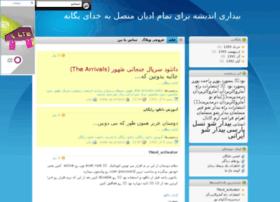zuhoor.blogsky.com
