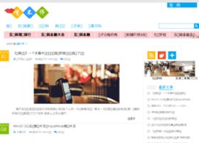 zuibuting.com