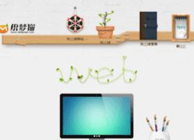 zuihaofan.com