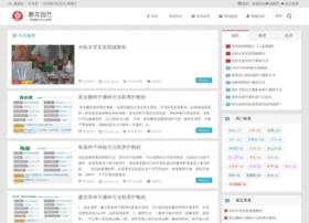 zuihua.com