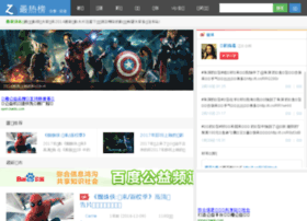 zuirebang.com