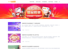 zuirede.com