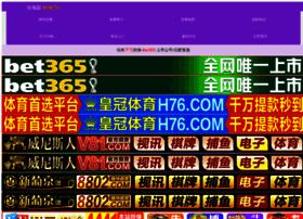 zuiyou8.com