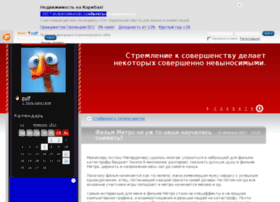 zulf.blog.ru