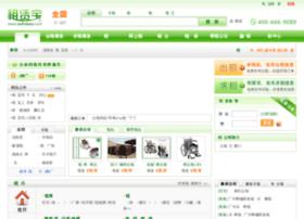 zulinbao.com
