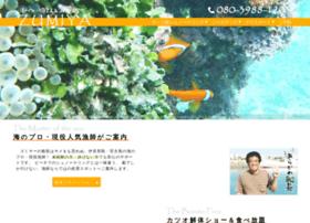 zumiya.com