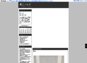 zuninoruzu.boo-log.com