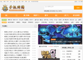 zunwan.com