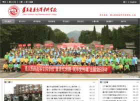 zunyiyizhuan.com