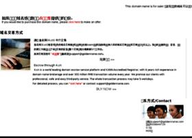 zuoai.com