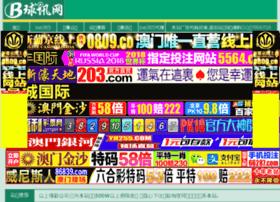 zuobiao35.com