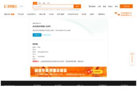 zuodundao.com