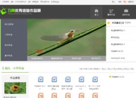 zuopin.ciwong.com