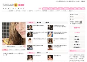 zuotou.net