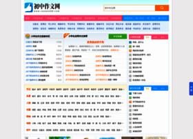 zuowen66.com