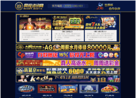 zuowenji.com.cn