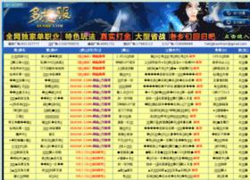 zuowenyi.com
