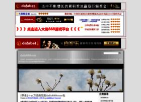 zuoxuanka.com