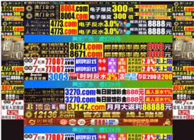 zuoyou365.net
