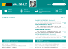 zust.edu.cn