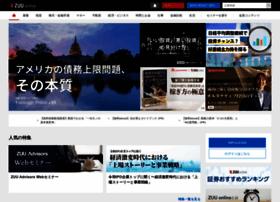 zuuonline.com