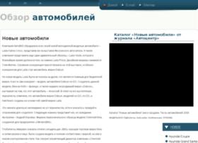 zuux.ru