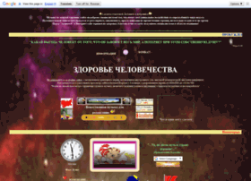 zvann.narod.ru