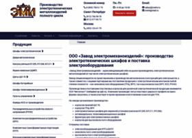 zvemi.ru