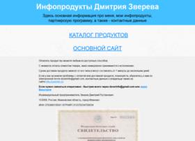 zverkurs.ru