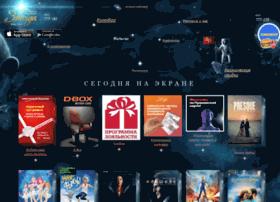 zvezda-kino.ru